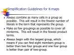 simplification guidelines for k maps