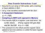 data transfer instructions load45