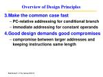 overview of design principles10