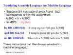 translating assembly language into machine language
