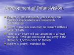 development of infant vision