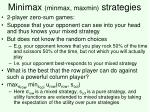 minimax minmax maxmin strategies