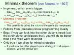 minimax theorem von neumann 1927
