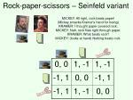 rock paper scissors seinfeld variant