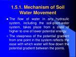 1 5 1 mechanism of soil water movement