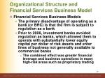 organizational structure and financial services business model30
