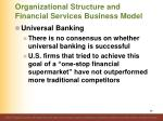organizational structure and financial services business model39