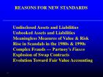 reasons for new standards