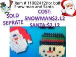 snow man and santa