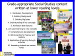 grade appropriate social studies content written at lower reading levels