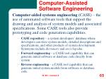 computer assisted software engineering