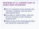 reasoning of u s supreme court in world wide volkswagen