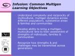 infusion common multigen learning objectives