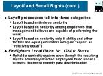 layoff and recall rights cont