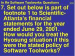 in re software toolworks questions 2 54