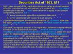 securities act of 1933 11 2 46