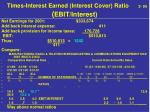 times interest earned interest cover ratio 2 95 ebit interest