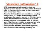 assertive nationalism 221