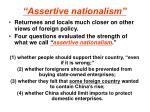 assertive nationalism