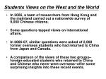 students views on the west and the world17