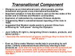 transnational component