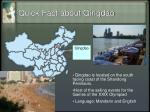 quick fact about qingdao