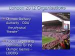 london 2012 organisations