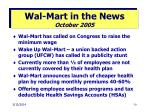 wal mart in the news october 2005