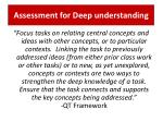 assessment for deep understanding