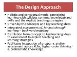 the design approach17