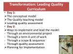 transformation leading quality curriculum2