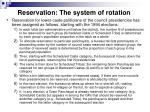 reservation the system of rotation