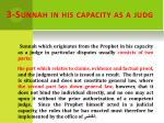 3 sunnah in his capacity as a judg