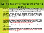 ii 2 the priority of the quran over the sunnah