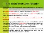 ii 4 distortion and forgery