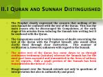 ii i quran and sunnah distinguished
