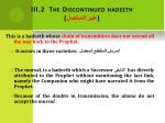 iii 2 the discontinued hadeeth