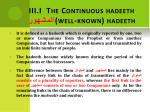 iii i the continuous hadeeth well known hadeeth