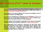 proof value of sunnah