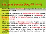 the legal sunnah