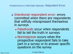 possible errors in field data collection respondent errors