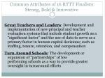 common attributes of 16 rttt finalists strong bold innovative23