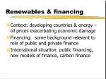 renewables financing
