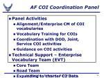 af coi coordination panel