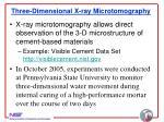 three dimensional x ray microtomography