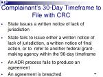 complainant s 30 day timeframe to file with crc