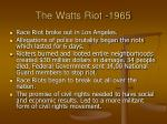 the watts riot 1965
