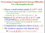 overcoming computational storage difficulties use a rectangular kernel