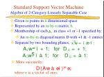 standard support vector machine algebra of 2 category linearly separable case