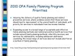 2010 opa family planning program priorities